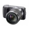 Sony nex-c3